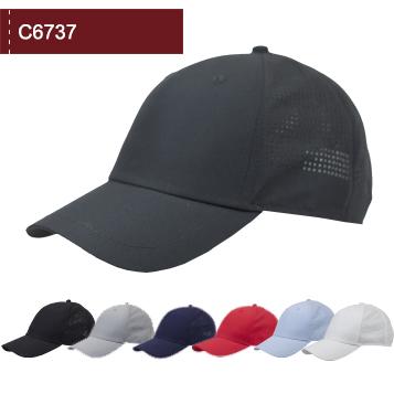C6737 Laser Dot
