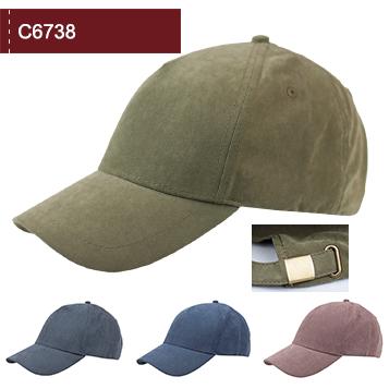 C6738