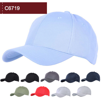 adeeadd21d1 Sports Headwear Range from Sharon Lee available from stock.