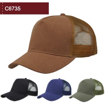 C6735 Hemp